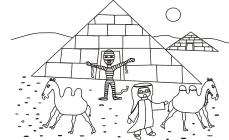 Mały Ali i mumia